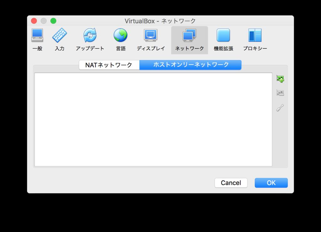f:id:Sukinakoto:20170812232936p:plain