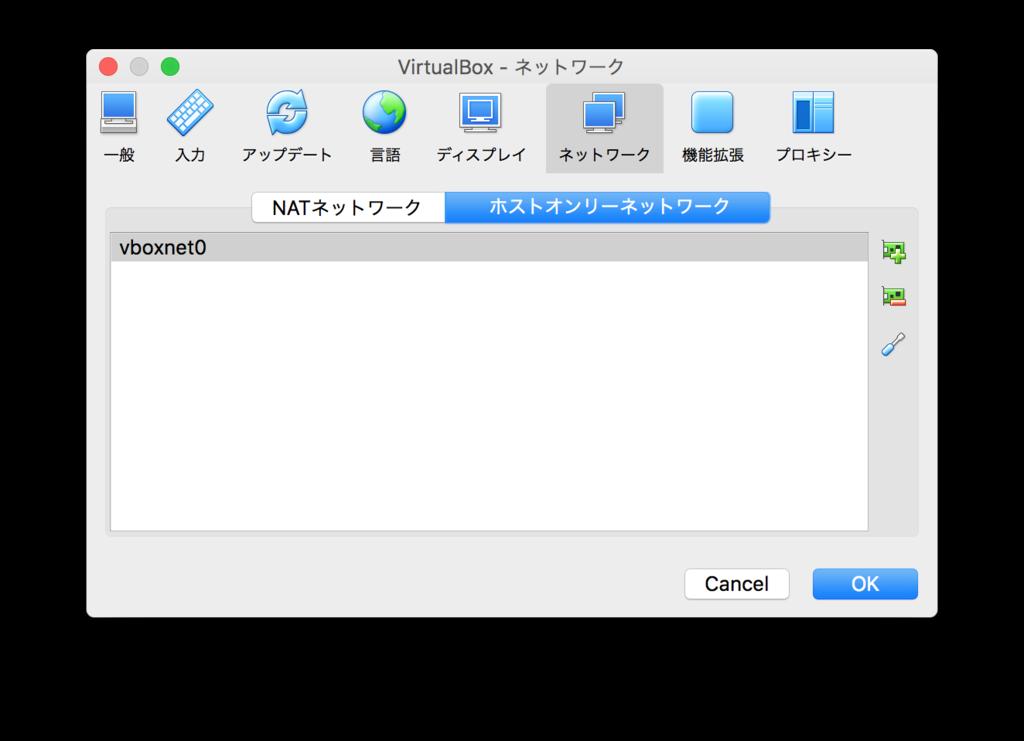 f:id:Sukinakoto:20170812233038p:plain