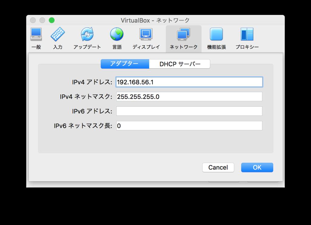 f:id:Sukinakoto:20170812233112p:plain