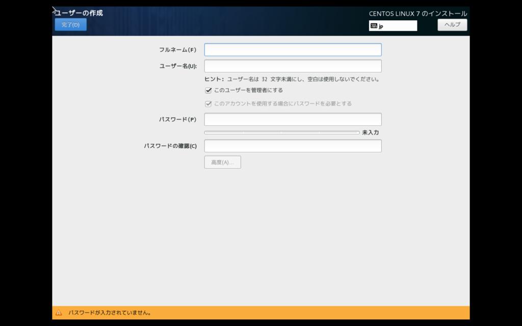 f:id:Sukinakoto:20170813020356p:plain
