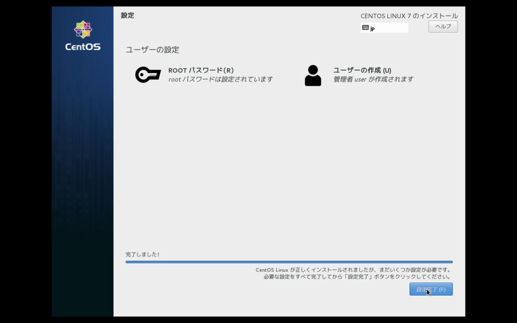 f:id:Sukinakoto:20170813020421p:plain