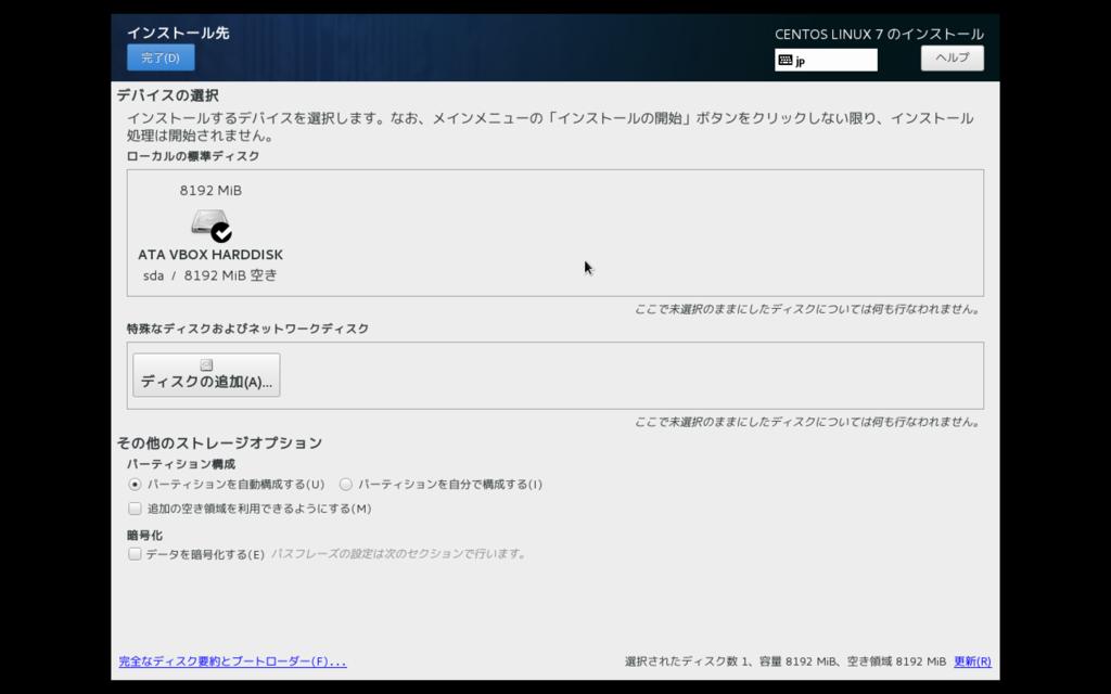 f:id:Sukinakoto:20170813121949p:plain