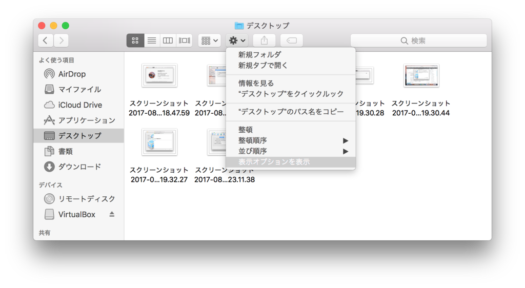 f:id:Sukinakoto:20170813212135p:plain