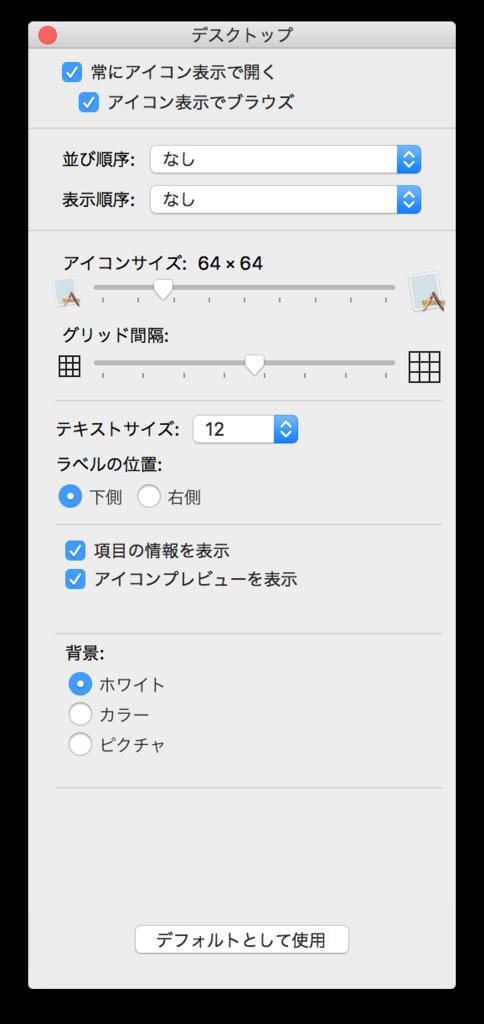 f:id:Sukinakoto:20170813212332p:plain