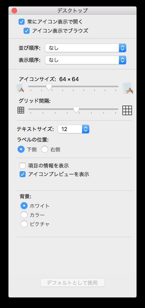f:id:Sukinakoto:20170813212356p:plain
