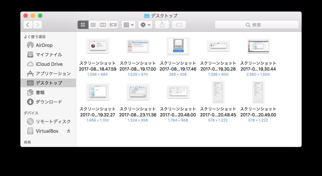 f:id:Sukinakoto:20170813212548p:plain