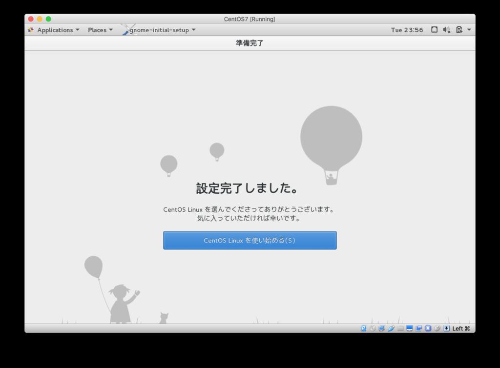 f:id:Sukinakoto:20170816002733p:plain