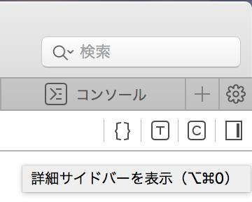 f:id:Sukinakoto:20170816151323p:plain