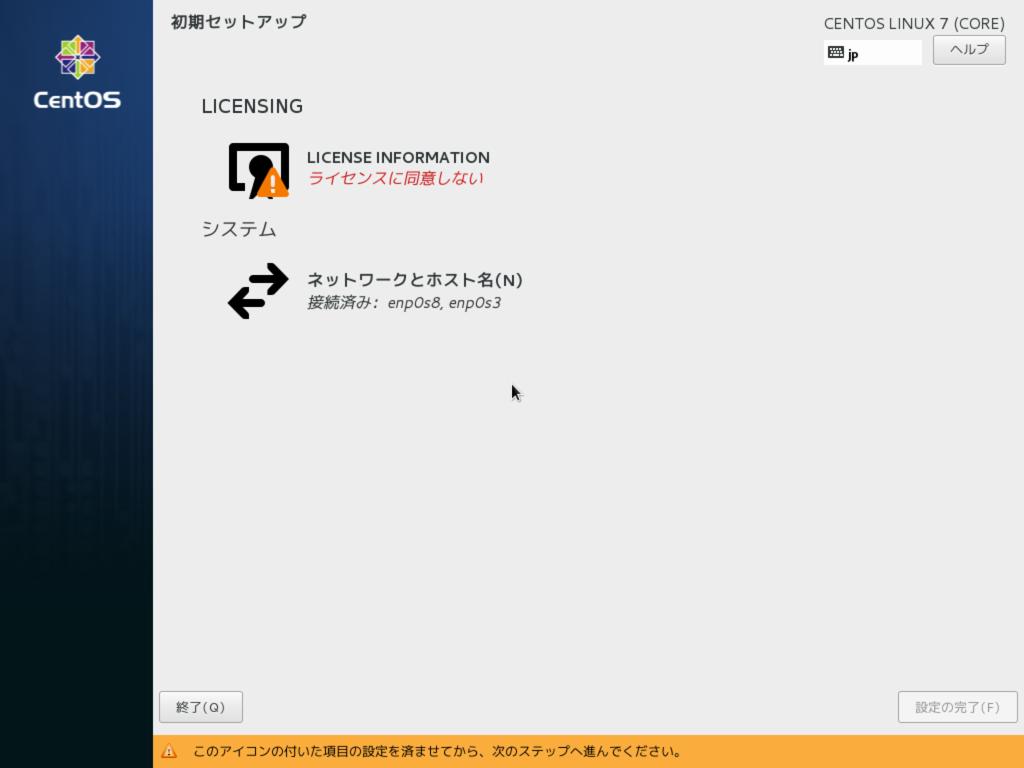 f:id:Sukinakoto:20170826145242p:plain