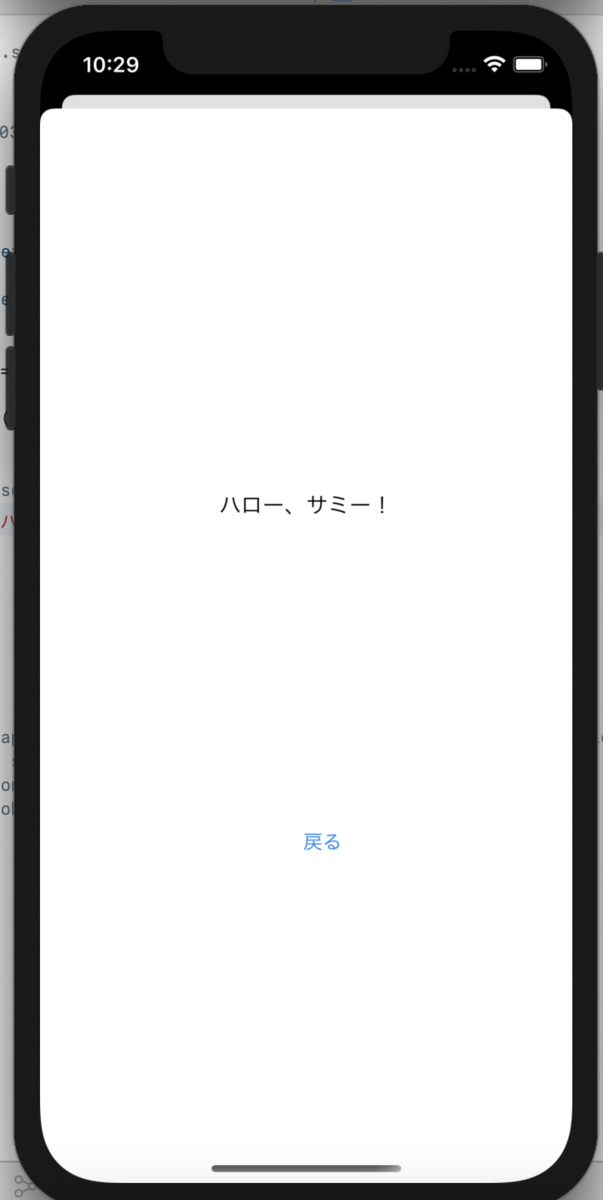 f:id:SumJun-Blog:20210322094914p:plain
