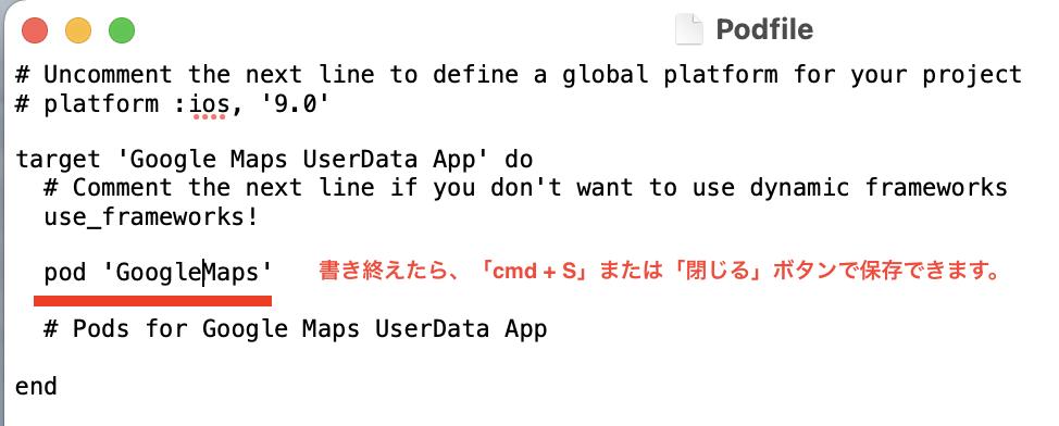 f:id:SumJun-Blog:20210524070110p:plain