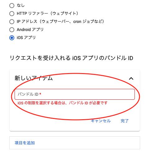 f:id:SumJun-Blog:20210524070211p:plain