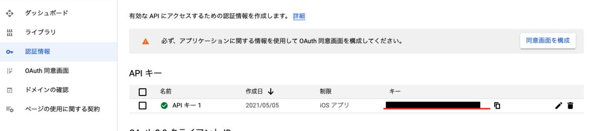 f:id:SumJun-Blog:20210524070232p:plain