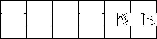 3-2C白銀3R