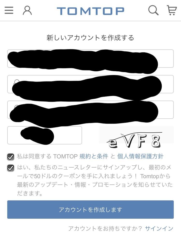 f:id:Sumu:20180914225037j:plain