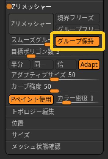 f:id:SunGod:20190305042357j:plain