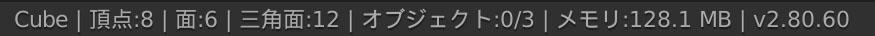 f:id:SunGod:20190515205805j:plain