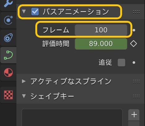 f:id:SunGod:20190609100752j:plain