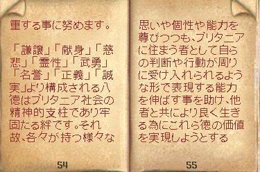 f:id:Sun_YMT:20201115125328p:plain
