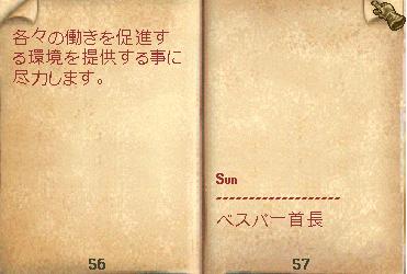 f:id:Sun_YMT:20201115125404p:plain