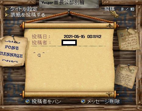 f:id:Sun_YMT:20210627111228p:plain