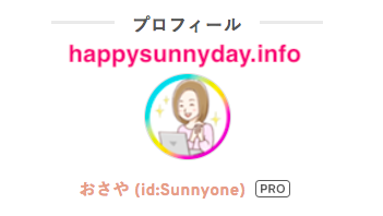 f:id:Sunnyone:20201005152539p:plain
