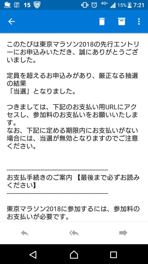 f:id:SuperCoochan:20170827072153p:plain