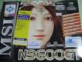MSI-N9600GT-T2D512J2