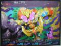 セブンスドラゴン 真竜ニアラ戦01
