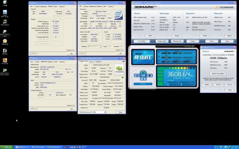 f:id:SuperPC_JUNS:20081015231628j:image