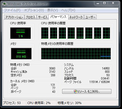 f:id:SuperPC_JUNS:20081112214823j:image