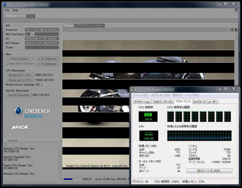 f:id:SuperPC_JUNS:20081115162206j:image