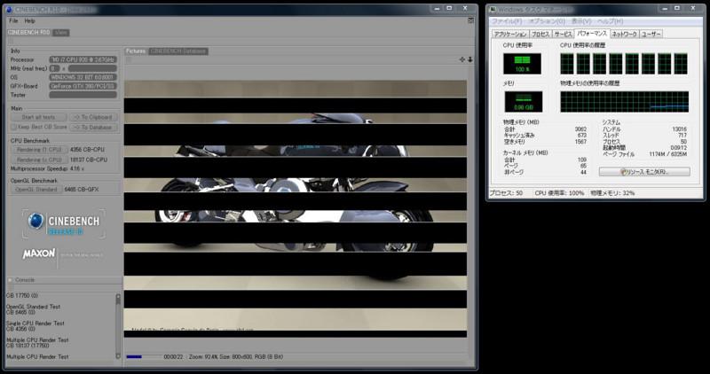 f:id:SuperPC_JUNS:20081117195007j:image