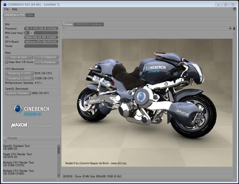 f:id:SuperPC_JUNS:20081118142758j:image
