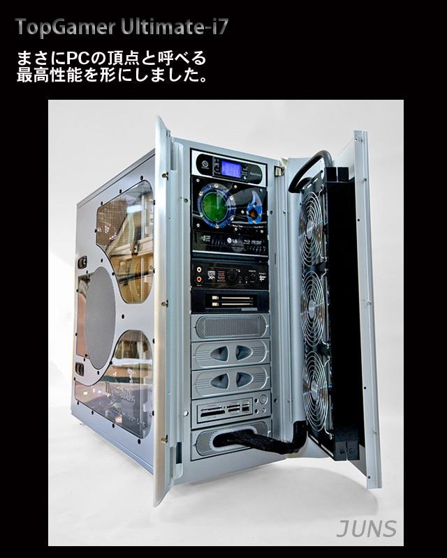 f:id:SuperPC_JUNS:20081121202653j:image