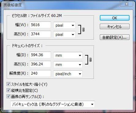 f:id:SuperPC_JUNS:20081213185453j:image