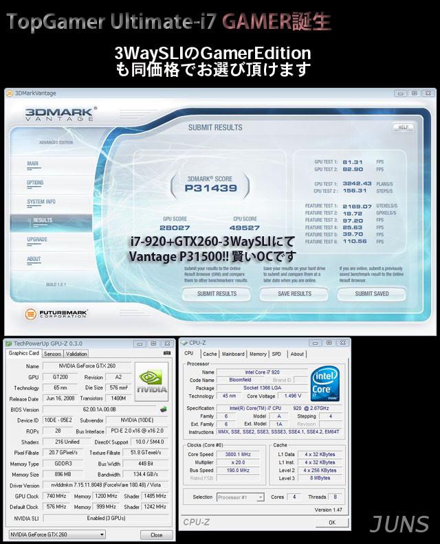 f:id:SuperPC_JUNS:20081215041307j:image