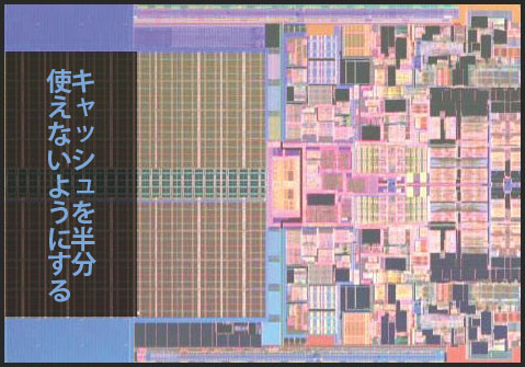 f:id:SuperPC_JUNS:20081217034724j:image