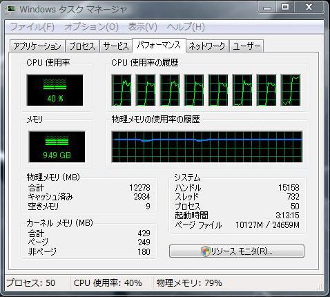 f:id:SuperPC_JUNS:20081230102027j:image