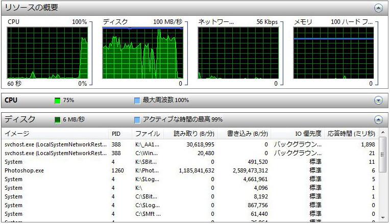 f:id:SuperPC_JUNS:20081230102342j:image