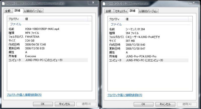 f:id:SuperPC_JUNS:20081230114551j:image