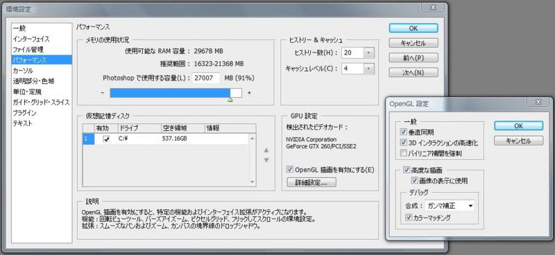 f:id:SuperPC_JUNS:20090118180930j:image