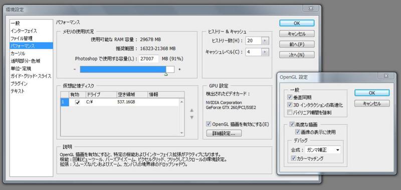 f:id:SuperPC_JUNS:20090228022036j:image