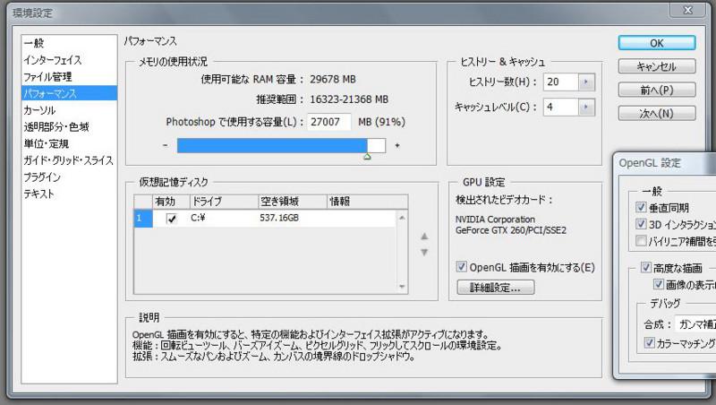 f:id:SuperPC_JUNS:20090307054421j:image