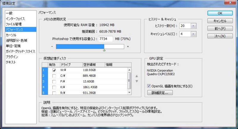 f:id:SuperPC_JUNS:20090307054447j:image
