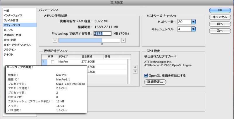 f:id:SuperPC_JUNS:20090307054807j:image