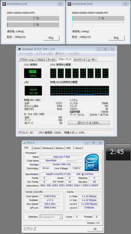f:id:SuperPC_JUNS:20090508190128j:image