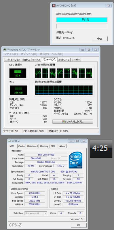 f:id:SuperPC_JUNS:20090508190214j:image