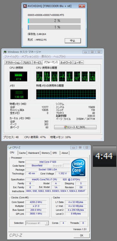 f:id:SuperPC_JUNS:20090508190245j:image