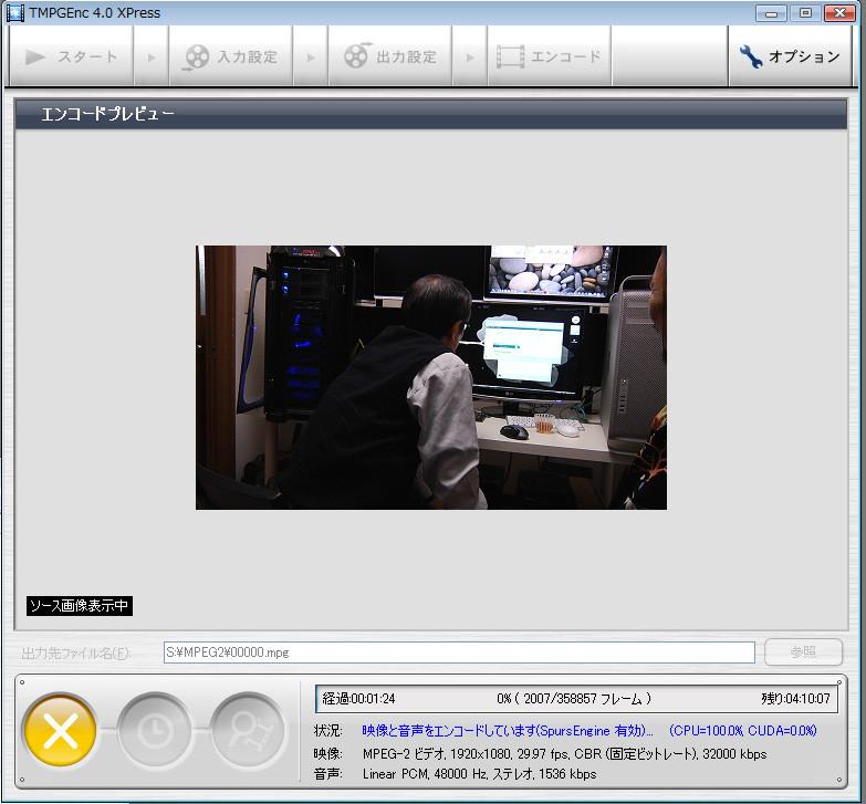 f:id:SuperPC_JUNS:20090508190442j:image